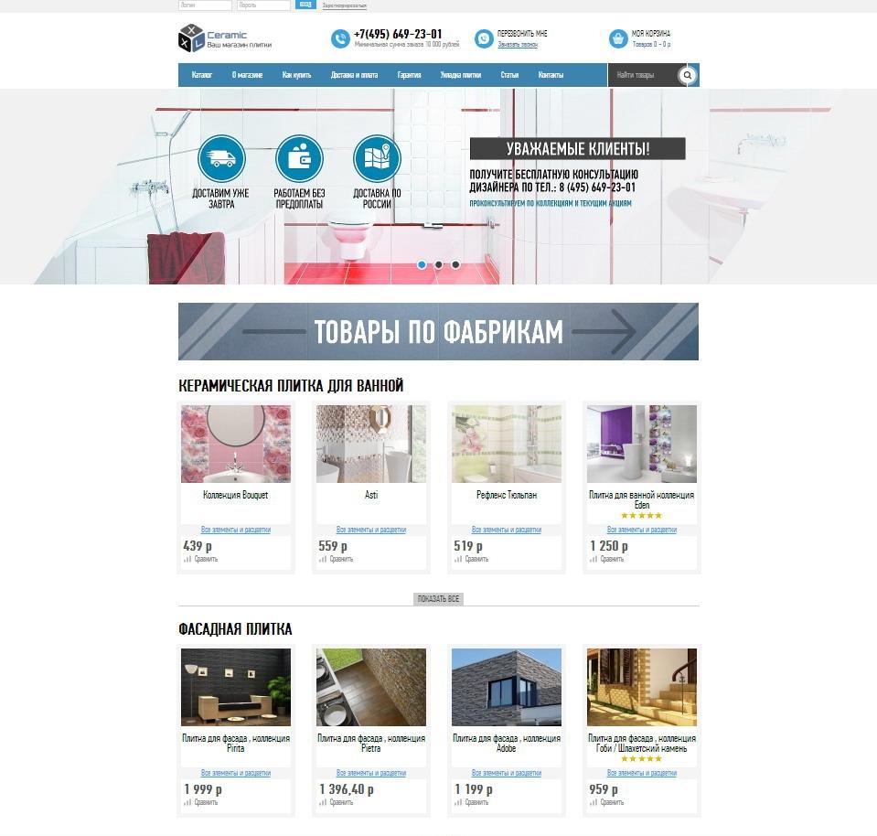 Создание сайтов недорого сайт визитка 4990 создание сайтов в nekt